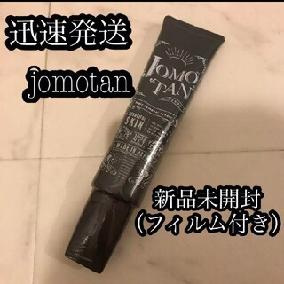 【迅速発送・新品】ジョモタン JOMOTAN ジョモたん 脱毛・除毛クリーム