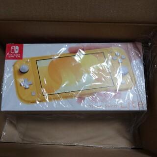 【新品・未使用品】Nintendo Switch Lite イエロー