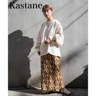 Kastane - 【ラスト1点】今季2021SS新作☆Kastane 配色花柄Iラインスカート