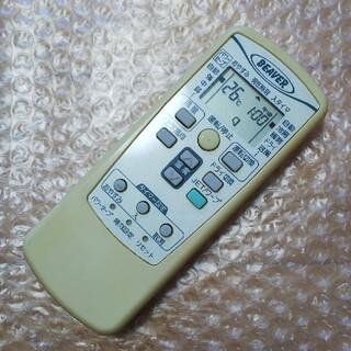 ミツビシ(三菱)の三菱 エアコン リモコン RKV502A(エアコン)