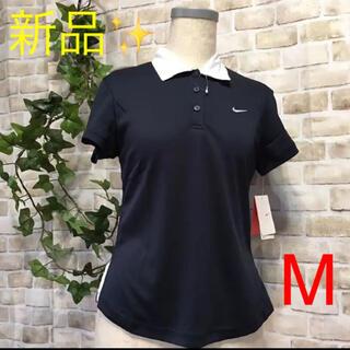 ナイキ(NIKE)の感謝sale❤️6668❤️新品✨NIKE ナイキ⑯❤️着やすいポロシャツ(ポロシャツ)