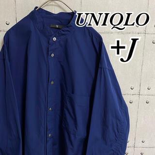 UNIQLO - ユニクロ +J スーピマコットンオーバーサイズスタンドカラーシャツ  長袖