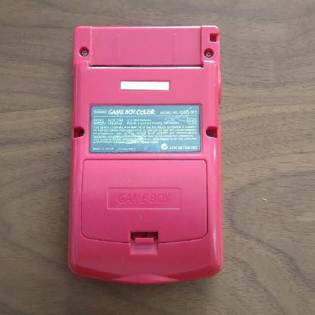 任天堂(ニンテンドウ)のゲームボーイカラー ジャンク エンタメ/ホビーのゲームソフト/ゲーム機本体(携帯用ゲーム機本体)の商品写真