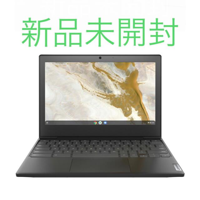 Lenovo IdeaPad Slim350i Chromebook スマホ/家電/カメラのPC/タブレット(ノートPC)の商品写真