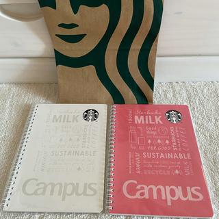 スターバックスコーヒー(Starbucks Coffee)のスターバックス キャンパスノート2冊  未開封(ノート/メモ帳/ふせん)