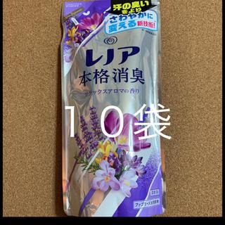 ピーアンドジー(P&G)のレノア本格消臭リラックスアロマの香り(洗剤/柔軟剤)