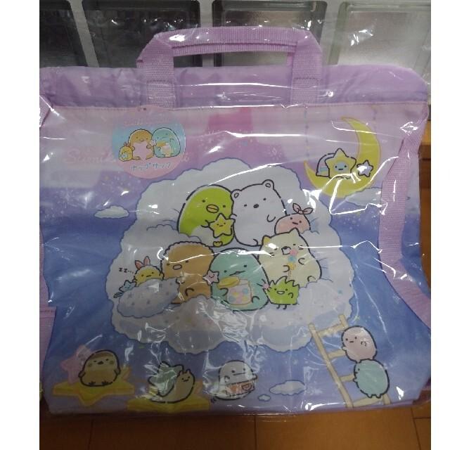 すみっこぐらし すみっコくじ part24  ナップサック リュック バッグ エンタメ/ホビーのおもちゃ/ぬいぐるみ(キャラクターグッズ)の商品写真