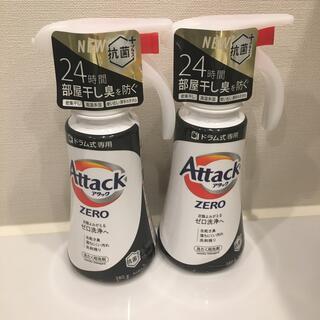 カオウ(花王)のアタックZERO ワンハンド 空ボトル 2本 白ボトル 洗剤(洗剤/柔軟剤)