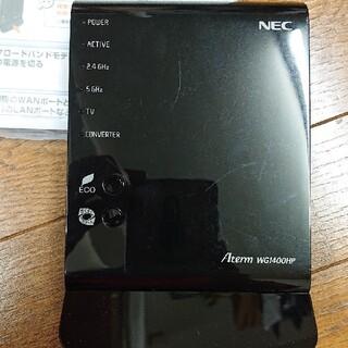 エヌイーシー(NEC)のNEC Aterm PA-WG1400HP  (PC周辺機器)