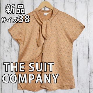 スーツカンパニー(THE SUIT COMPANY)の1436⭐️ザスーツカンパニー⭐️ボウタイブラウス⭐️オレンジ⭐️38⭐️新品(シャツ/ブラウス(半袖/袖なし))
