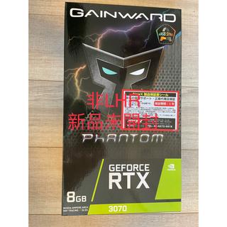 新品未開封 GAINWARD RTX 3070 PHANTOM 非LHR