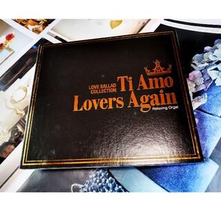 オルゴールCD~「Ti Amo/Lovers Again/α波オルゴール」(ヒーリング/ニューエイジ)