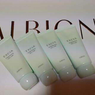 ALBION - アルビオン エクシア ブライトニング リッチミルク