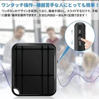 小型ボイスレコーダー 16GB 高音質 ICレコーダー 送料無料