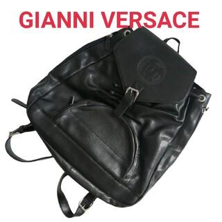ジャンニヴェルサーチ(Gianni Versace)のヴェルサーチ リュックサック バックパック マザーズバッグ メンズ ユニセックス(リュック/バックパック)