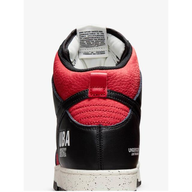 UNDERCOVER(アンダーカバー)のNIKE ダンク HIGH アンダーカバー メンズの靴/シューズ(スニーカー)の商品写真