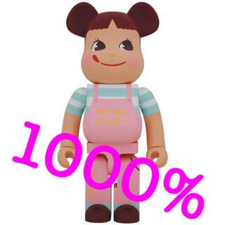 MEDICOM TOY - BE@RBRICK ファミリータウンペコちゃん 1000%