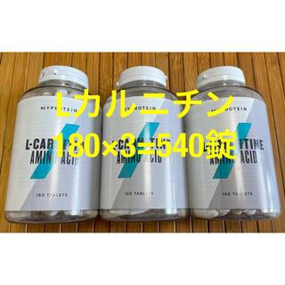 MYPROTEIN - マイプロテイン Lカルニチン540錠