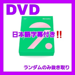防弾少年団(BTS) - BTS MEMORIES OF 2020 DVD 新品‼️最新作