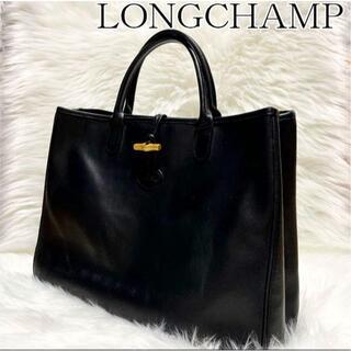 ロンシャン(LONGCHAMP)の【美品】LONG CHAMP トートバッグ ロゾ A4サイズ ブラック レザー(トートバッグ)
