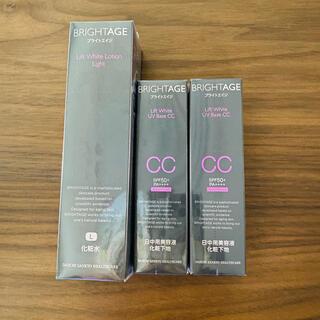 第一三共ヘルスケア - ブライトエイジ化粧水Lと日中用美容液化粧下地の3本セット