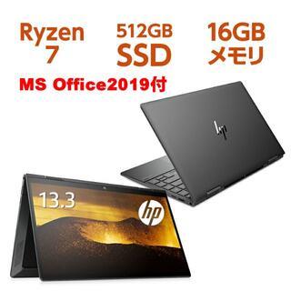 HP - 【新品未開封】HP ENVY x360 13【MS Office付】