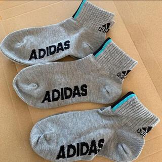 アディダス(adidas)の靴下 ソックス アディダス 子供用(靴下/タイツ)