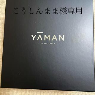 YA-MAN - ヤーマンフォトプラスプレステージs