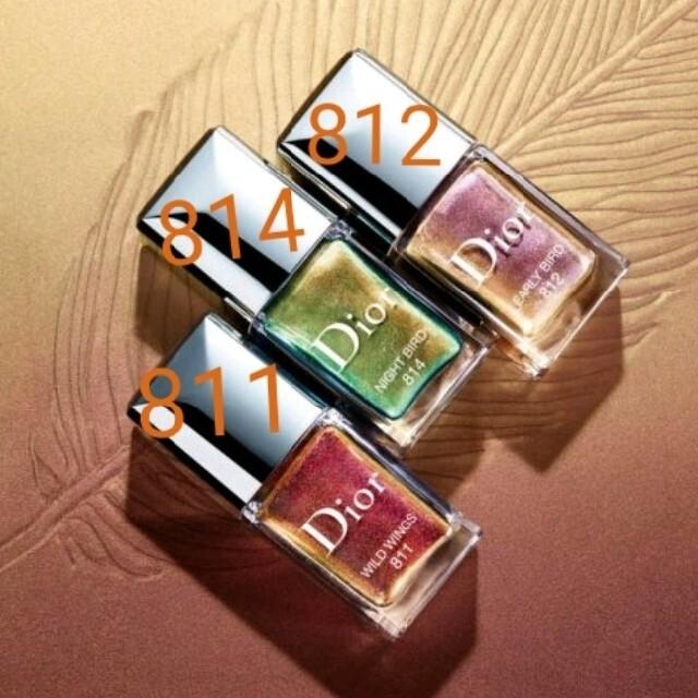 Dior(ディオール)のDior ネイル 811 812 814 コスメ/美容のネイル(マニキュア)の商品写真
