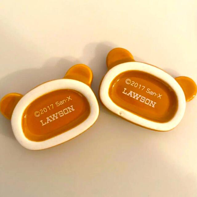 サンエックス(サンエックス)のリラックマ 箸置き2点セット エンタメ/ホビーのおもちゃ/ぬいぐるみ(キャラクターグッズ)の商品写真