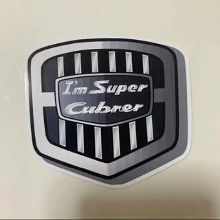 ホンダ - スーパーカブ ステッカー