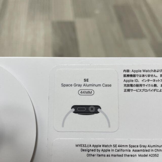 Apple Watch(アップルウォッチ)のApple Watch SE 44mmスペースグレイアルミニウム… メンズの時計(腕時計(デジタル))の商品写真