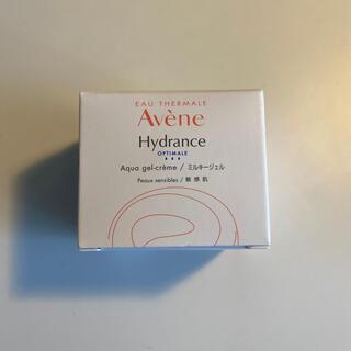Avene - アベンヌ ミルキージェル 保湿ジェルクリーム 敏感肌用 50g 新品未使用