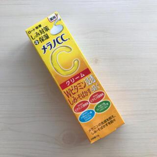 ロート製薬 - メラノCC 保湿クリーム 薬用ホワイトニングクリームC