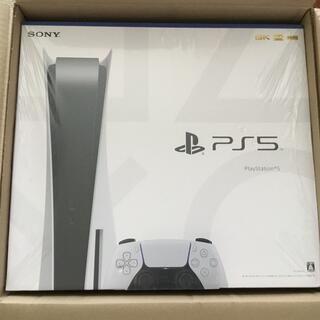 PlayStation - PlayStation 5(PS5) 本体 プレステ5  本体 新品未開封