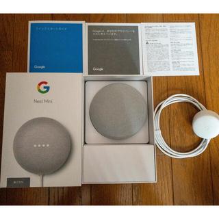 Google - Google nest mini グーグルネストミニ グレー