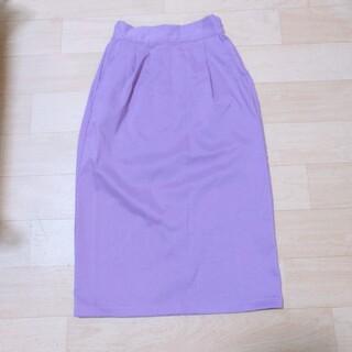 レデース★パープルタイトスカート(ロングスカート)