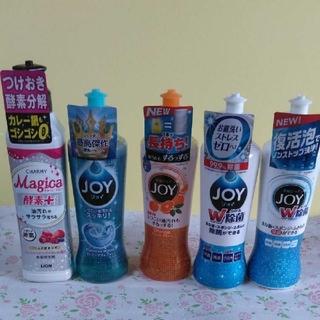 ピーアンドジー(P&G)の台所用合成洗剤 JOY チャミーマジカ まとめ売り(洗剤/柔軟剤)