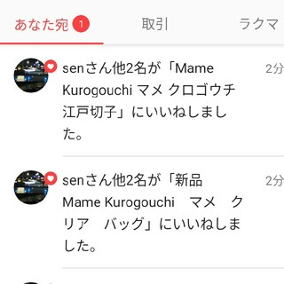 mame - Mame Kurogouchi マメ ニットレース ベスト