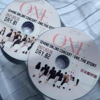 イズリール(IZREEL)のIZ*ONE♡オンライン ONE, THE STORY 2021★DVD2枚組 (ミュージック)
