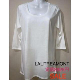 LAUTREAMONT - ロートレ・アモン定価8295 日本製[新品未使用]タグ付き7分袖Tシャツ