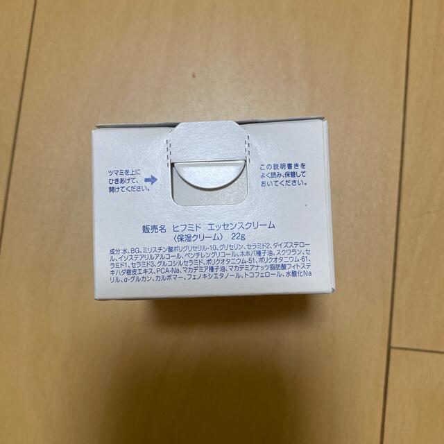 小林製薬(コバヤシセイヤク)のヒフミドエッセンスクリーム22g コスメ/美容のスキンケア/基礎化粧品(化粧水/ローション)の商品写真