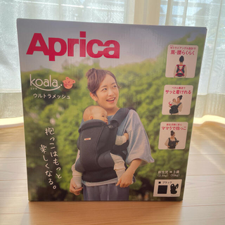 Aprica - アップリカ コアラウルトラメッシュ
