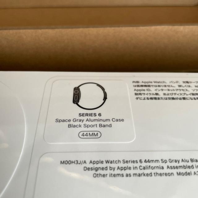 Apple Watch(アップルウォッチ)のapple watch 6 44mm ブラック GPSモデル メンズの時計(腕時計(デジタル))の商品写真