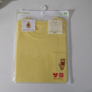ユニクロ(UNIQLO)のプーさん クールネックTシャツ(Tシャツ/カットソー)