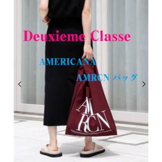 ドゥーズィエムクラス(DEUXIEME CLASSE)のDeuxieme Classe♡AMERICANA♡AMRCN バッグ♡ボルドー(トートバッグ)