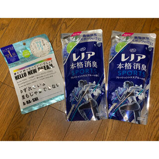 ピーアンドジー(P&G)の嵐コラボパケ ハトムギパック&レノア スポーツ 柔軟剤2個セット(洗剤/柔軟剤)