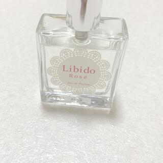 Libido Rose リピドーロゼ 香水 数回使用
