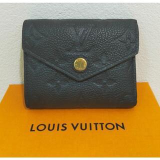LOUIS VUITTON - ルイヴィトン ポルトフォイユ ゾエ 三つ折り財布 折り財布