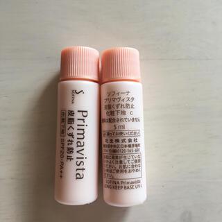 プリマヴィスタ(Primavista)のプリマヴィスタ 皮脂くずれ防止 化粧下地(化粧下地)